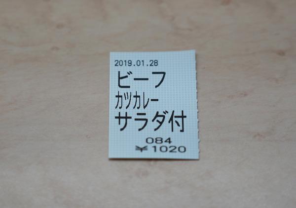 DSC07463