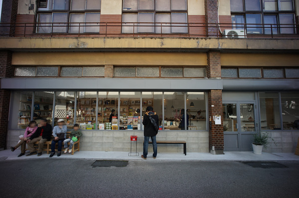 MINOU BOOKS AND CAFE