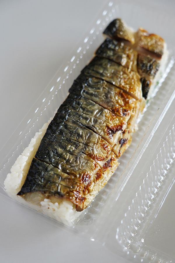 昼は【高砂かんすけ】で焼き鯖棒寿司、夜は「香椎合同弁当販売所」でテイクアウト。『福岡グルメ トリビア〜ン』が4/28発売。そして今夜は『カレバカラジオ』生放送です。