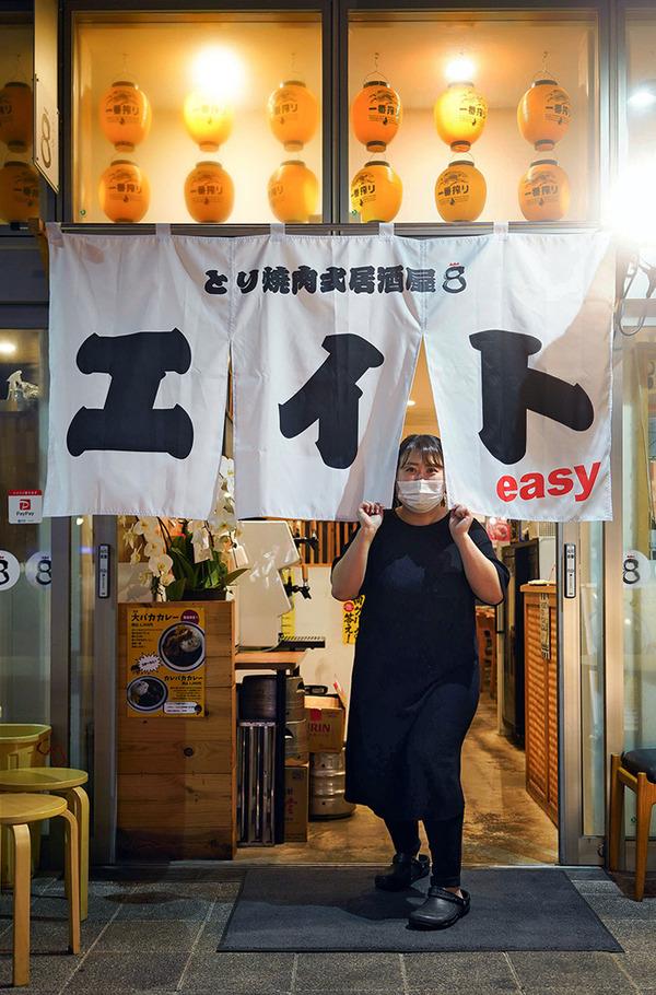 千早駅前【とり焼肉エイト】も夜営業自粛。明日から昼の持ち帰りお弁当販売します。