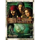 DVD『パイレーツ・オブ・カリビアン2』