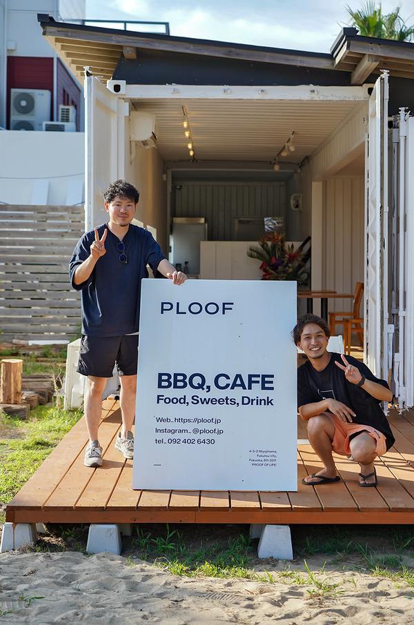 福津市宮司浜【PLOOF】でバーベキューとお隣【honu.cafe】のオモロイ夫妻のおしゃれカフェ。