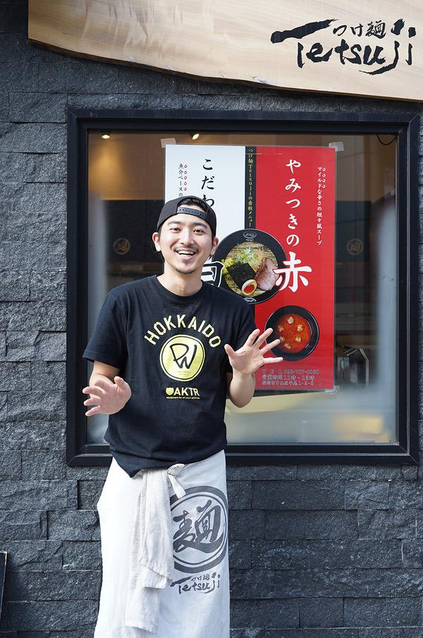 久しぶりにジョー君の【つけ麺 Tetsuji】ランチからの【ホピ珈琲】。昨夜の【オカノカリー】と【珈琲小林】。