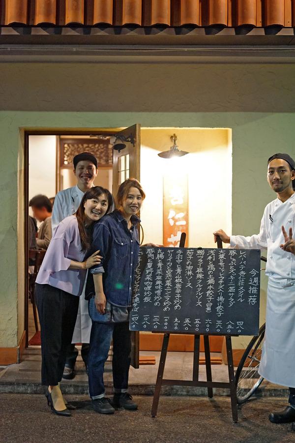 夜に「杏仁荘」で中華三昧からの「Pin」。昼「SWEET TIME +PLUS+」は試作コーヒーゼリー(改)。