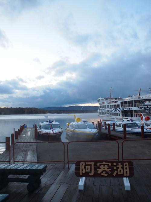 阿寒湖に行きました。