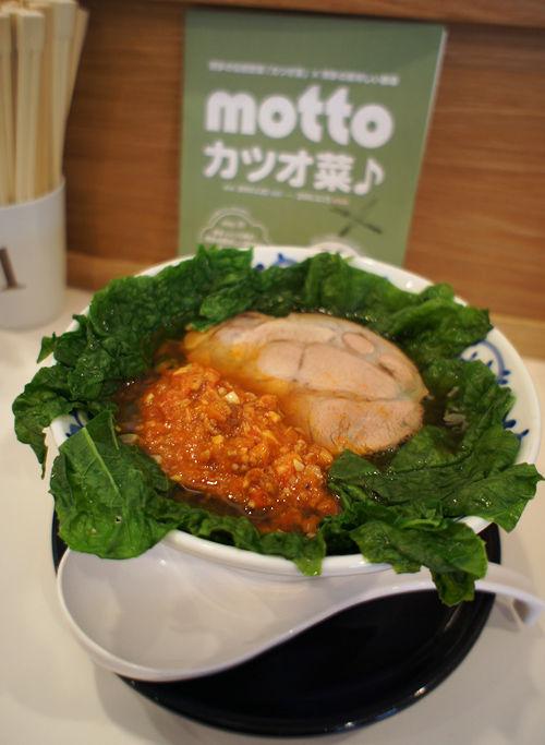 「支那そば月や」で『motto カツオ菜♪』キャンペーン