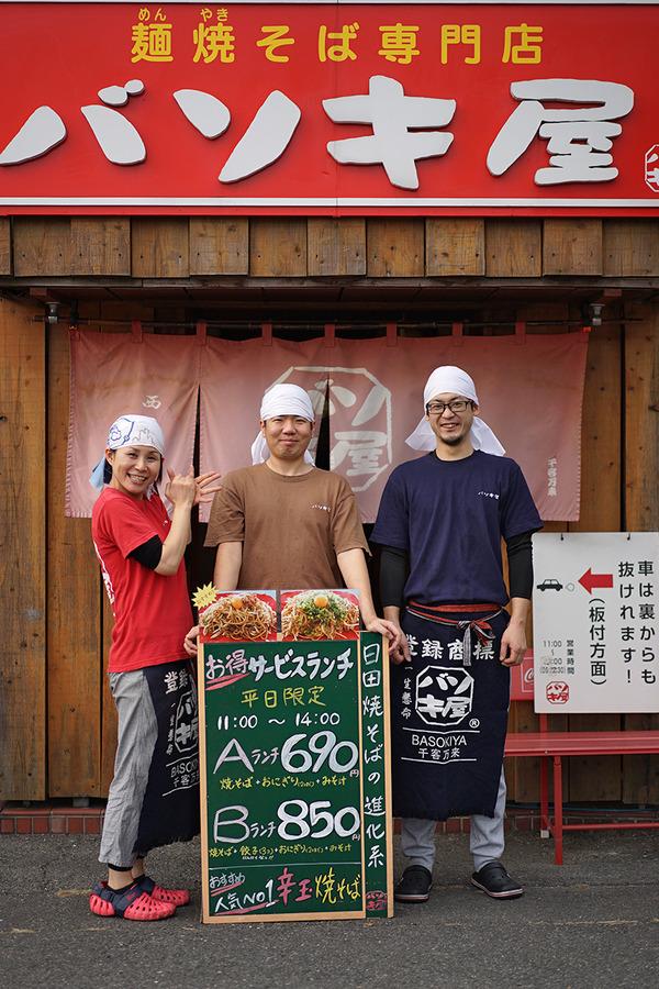 「バソキ屋 西月隈店」で新年の記念撮影。