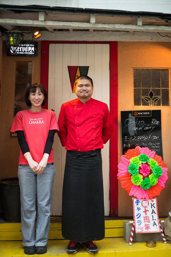 10周年の「チャクラ」がカレー専門店になりました。