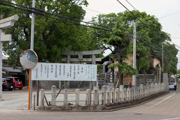 津屋崎L1001150