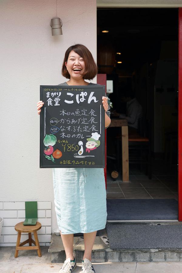 昼は清川に開店した【まがり食堂こぱん】。夜は【らぁめんシフク】からの【Banx River】。