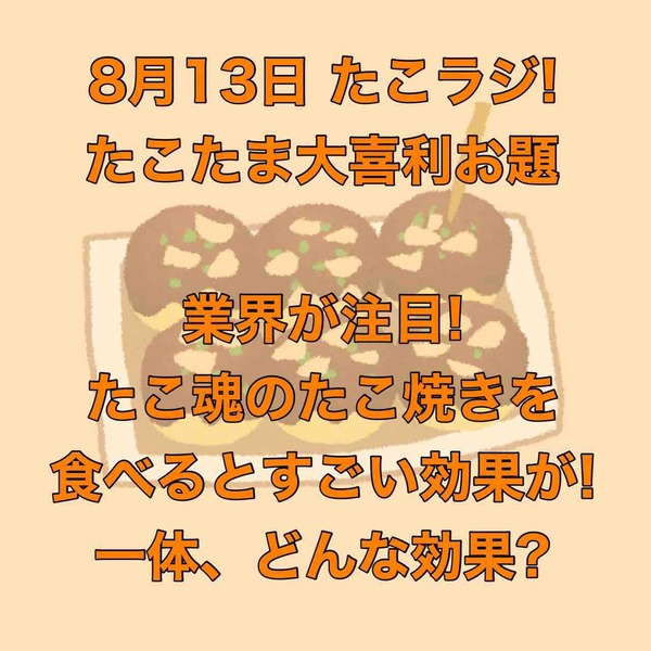 IMG_7751