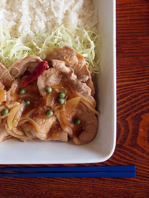 今日のお昼は自作の生姜焼き弁当