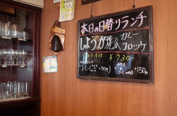 枝R0028293