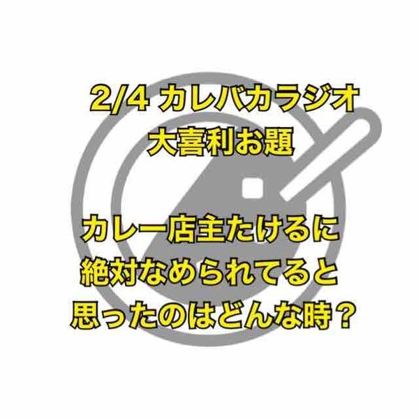 IMG_3922