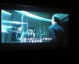 DVD『マイノリティ・リポート』