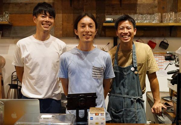 baskingcoffeeDSC02620