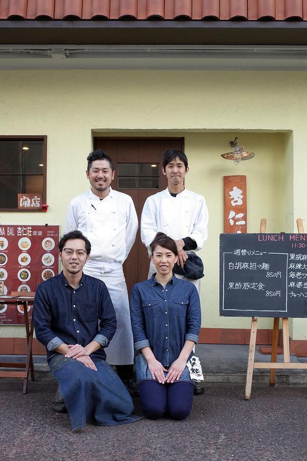 """「杏仁荘」で""""麻辣大陸担担麺""""にパクチーをトッピング。"""