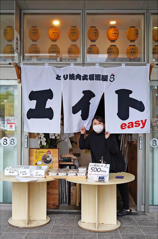 福岡市東区香椎でのテイクアウト営業事情。