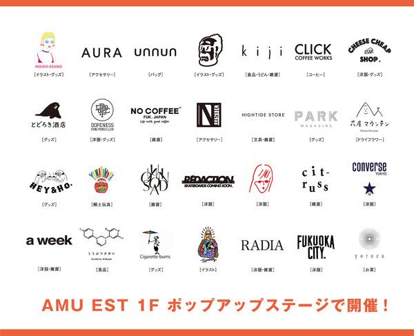F-BOOK-Store-in-AMU-Season2-2