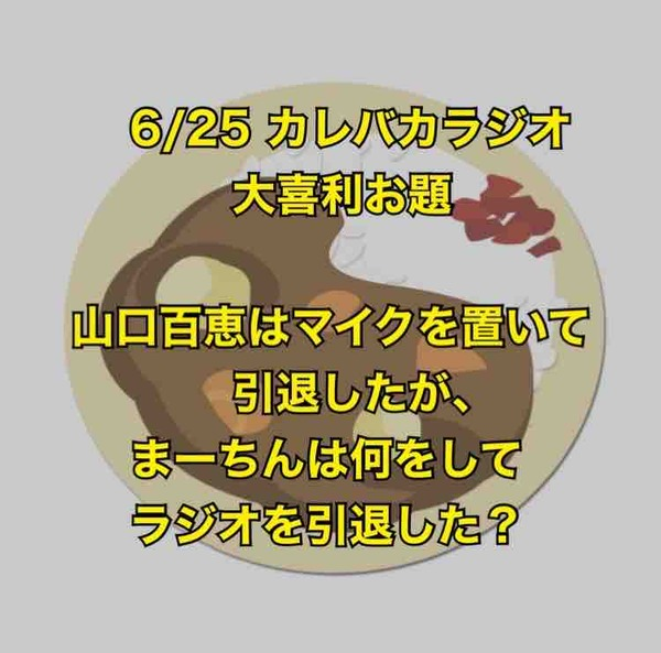 IMG_9907