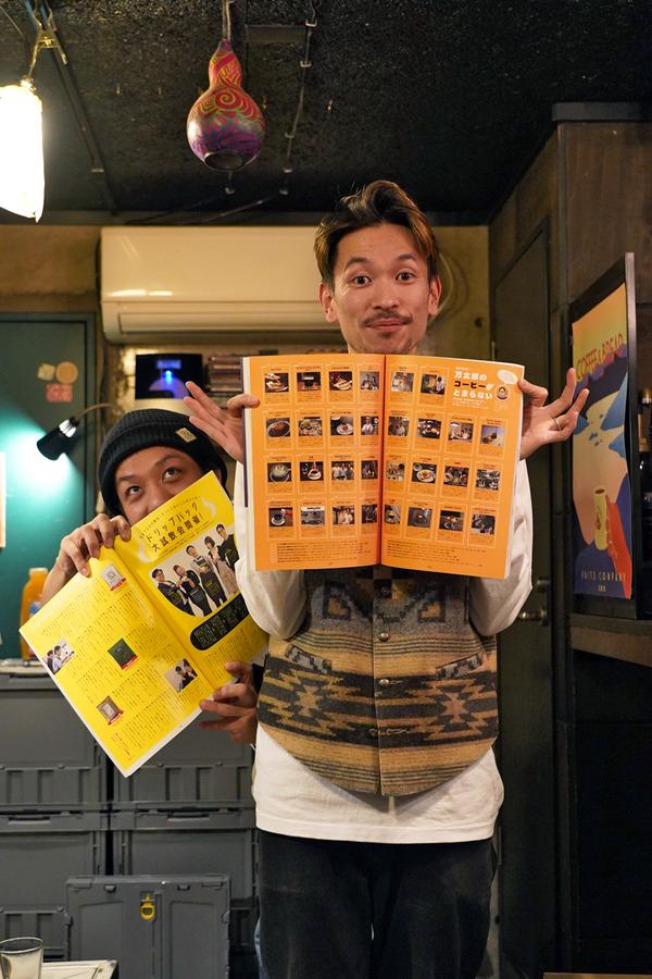 10/31『FUKUOKA COFFEE BOOK』発売。「Banx River」「肉が一番」「杏仁荘」。