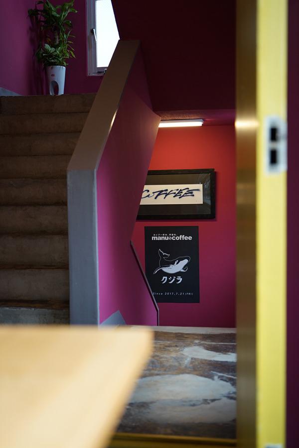 manucoffeeクジラ店DSC04506