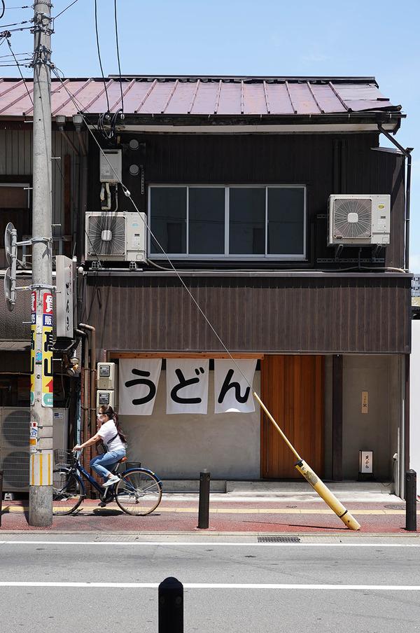 【うどん栄】に変わってた【ニューえぶりお】。昼はうどんと天ぷら、夜はお魚と天ぷらの店として再スタート。