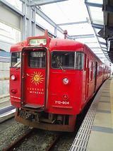宮崎空港から電車で
