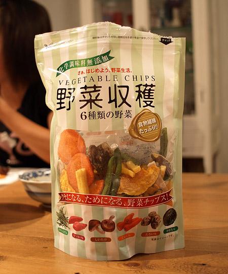 野菜のチップス