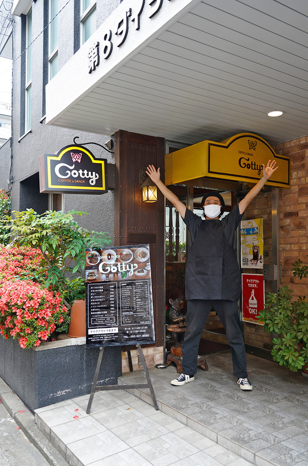 【STEREO COFFEE】の新店【喫茶COTTY】。【moreAXE】【創作カレー スプーンソング】【プカプカキッチン】【NIYOL COFFEE】【Cafe NORYNO】【マンダリンマーケット】。