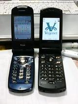 軽快な携帯