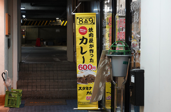DSC09654