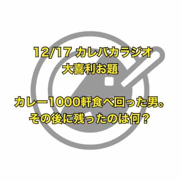 IMG_3104