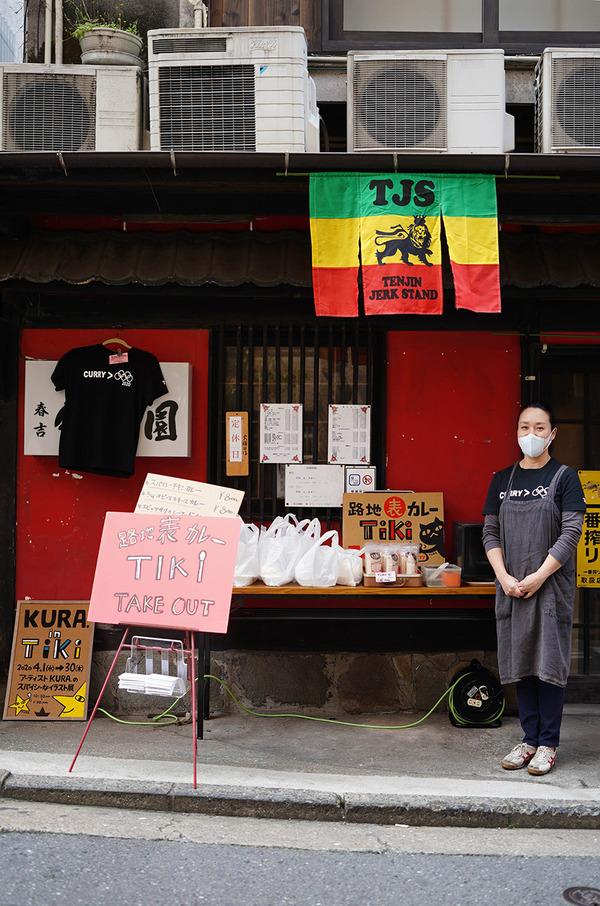 """昼は【路地裏カレーTiki】ならぬ【路地""""表""""カレーTiki】のテイクアウト。夜は【亜洲界世】でルーロー飯弁当。そして福岡の飲食店を応援しようという動きが広がってます。"""