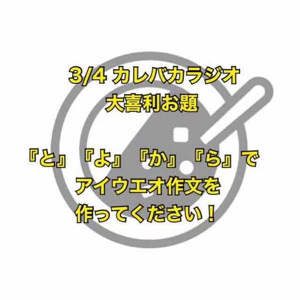 IMG_4348