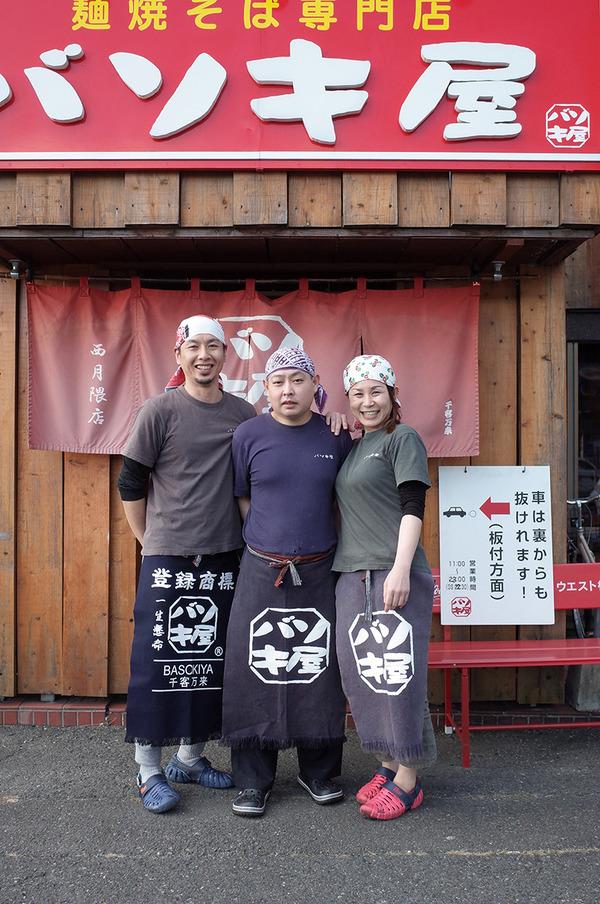 「バソキ屋 西月隈店」で麺焼きそば。