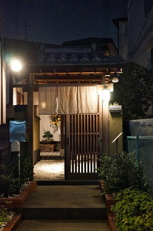 南区平和「La Niche」が「Nishimura Takahito La cuisine creativite」としてリニューアルオープン。