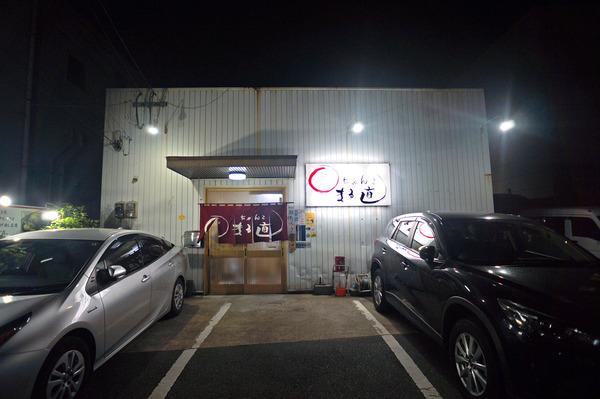 まる直DSC09243