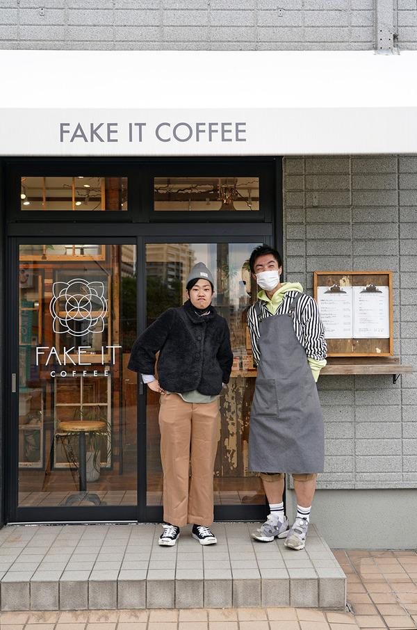【FAKE IT COFFEE】【洋風食堂 枝】と、昨日の【Basking Coffee】からの【頤和園 博多駅前店】で【珈琲と麦酒】の忘年会。