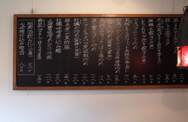 杏仁荘R0012876