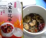 八宝菊花茶