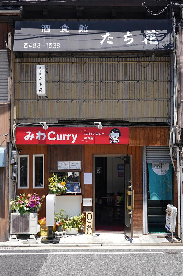 美野島にOPENした【みわCurry】からの【珈琲いわくま】。夜は那珂川【ナカムラボ】で絶品ラーメンからの【珈琲小林】。