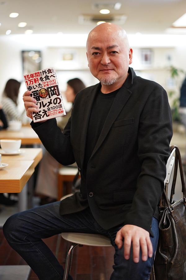 『デビログ』のデビ高橋さんが本を書きました。『カレバカラジオ』【クボカリー】『スパイス大作戦2』のこと。