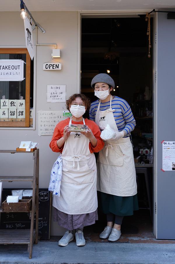 """【ペコリ】で日替わりランチのテイクアウト開始。【Telas&mico】は夕方からテイクアウト営業。そして""""ニシムラタカヒトの味""""が【マキイ山荘通り店】で買えます。"""