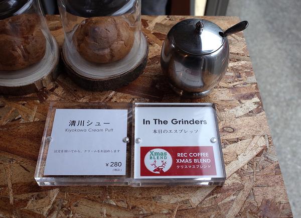 REC COFFEE KIYOKAWA STAND
