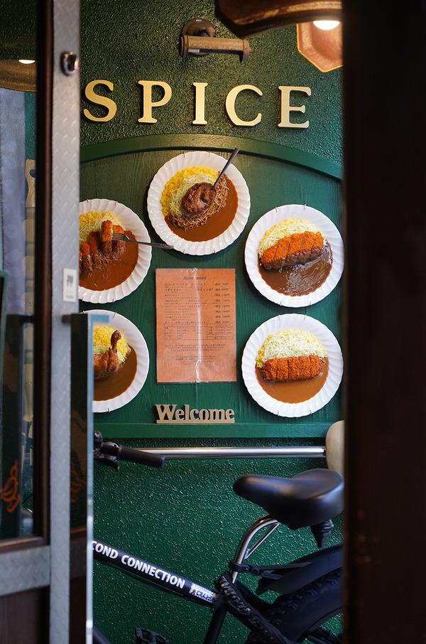 お昼は上川端町【カレー専門店Spice】でハンバーグカレー。夜は【manu coffee 春吉店】からの【Telas&mico】でオムライスとクラフトコーラ。