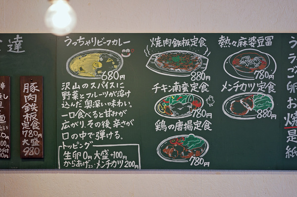 うっちゃり食堂DSC05983