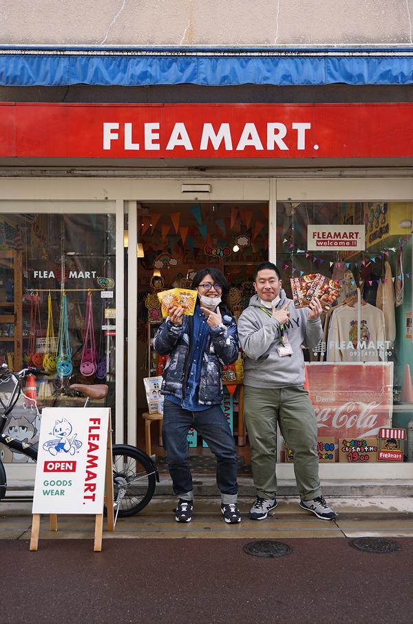美野島商店街【FLEAMART.】と香椎【弥五郎】【珈琲小林】。夜は【亜洲界生】で晩ご飯。朝にかけて雪がすごいらしい。