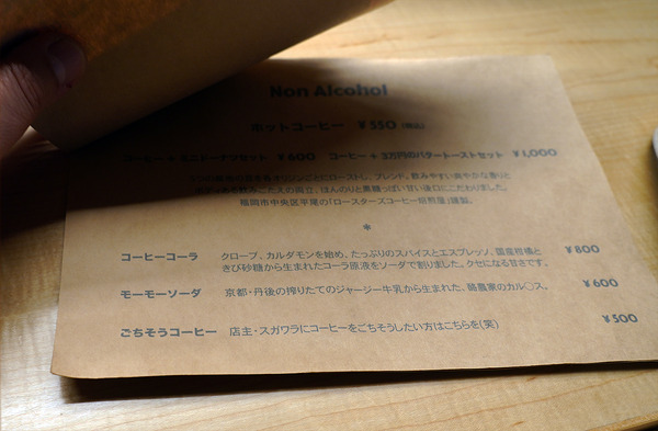 DSC0188020201121