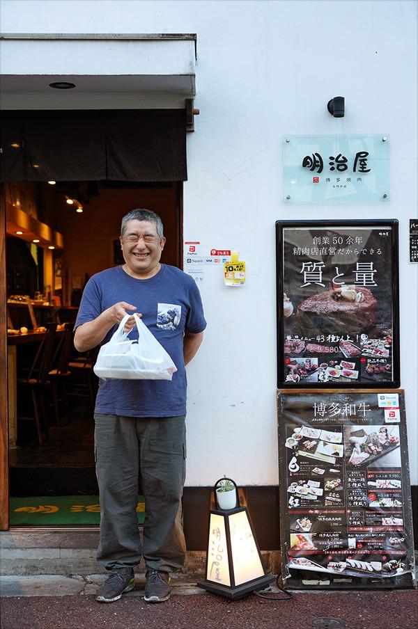 晩ご飯は【炭火博多焼肉 明治屋】でテイクアウト。『福岡no街』の《お持ち帰りまとめサイト》がスタート。それと厚生労働省『雇用調整助成金』のこと。